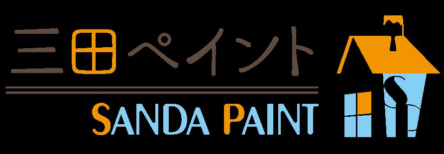 株式会社三田ペイント